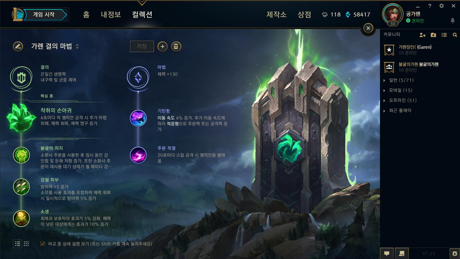 Leona Build S