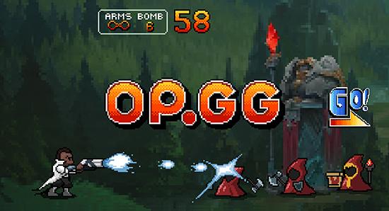 OP.GG Logo (Lucian Slug)